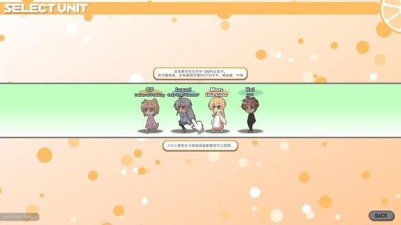 《100%鲜橙汁》中文游戏截图