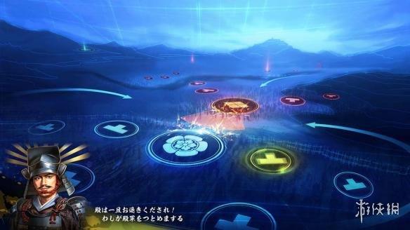 《信长之野望:大志》游戏截图
