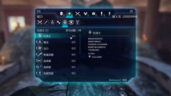 《ELEX》中文截图