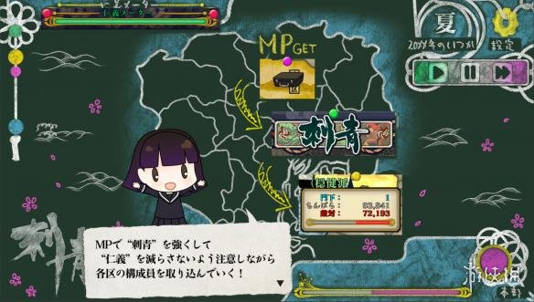 《刺青之国》游戏截图