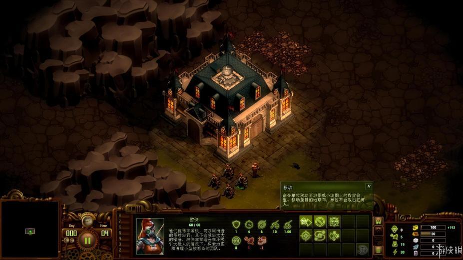 《億萬僵尸》中文游戲截圖