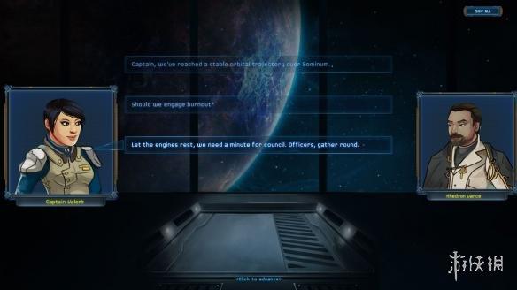 《星际贸易:前沿》游戏截图