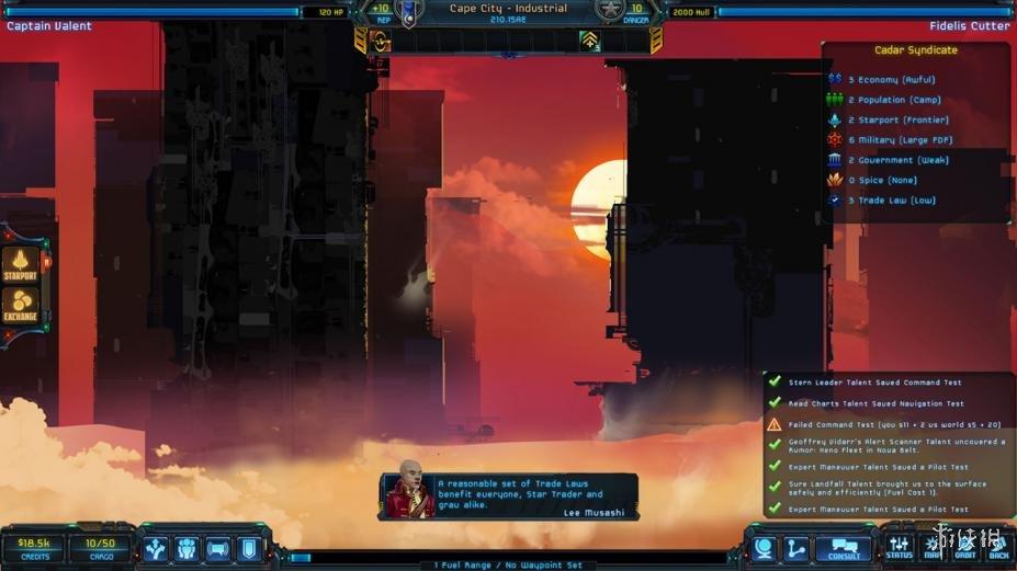 《星际贸易:前沿》游戏截图(1)