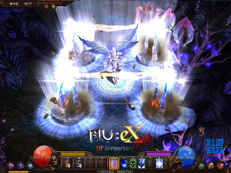 《奇迹MU》游戏截图