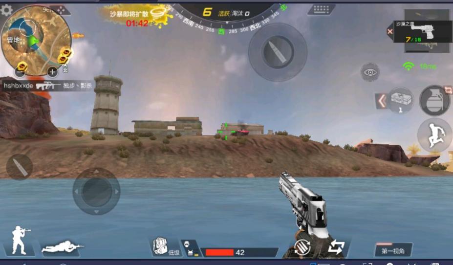 《穿越火线:枪战王者》电脑版荒岛特训截图(1)