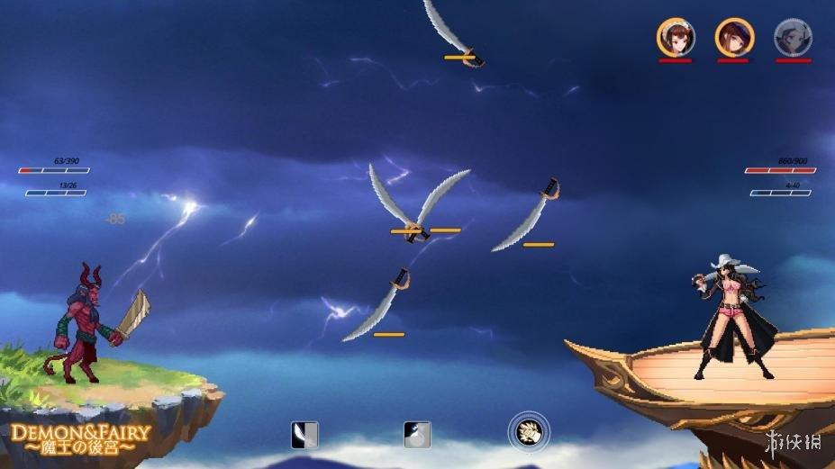 《魔王的后宫》游戏截图(1)