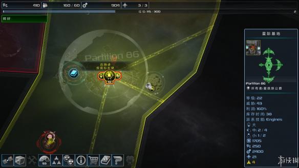 《太空海盗和僵尸2》中文游戏截图