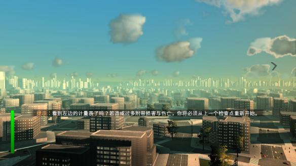 《异形天降》中文游戏截图