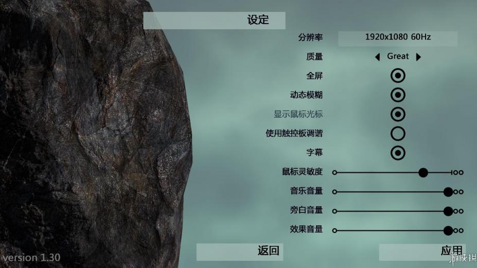 《掘地求升》中文游戏截图