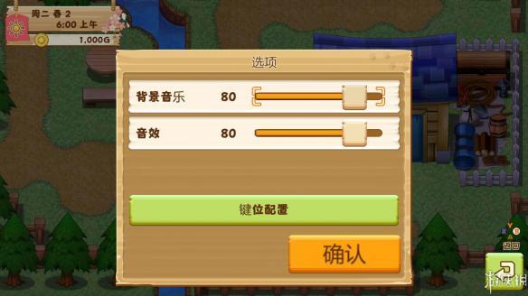 《牧场物语:希望之光》中文游戏截图