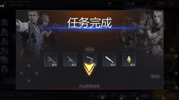 《小米枪战》游戏截图