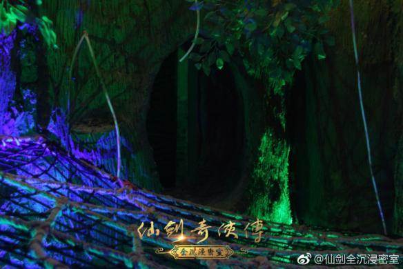 《仙剑奇侠传7》游戏截图