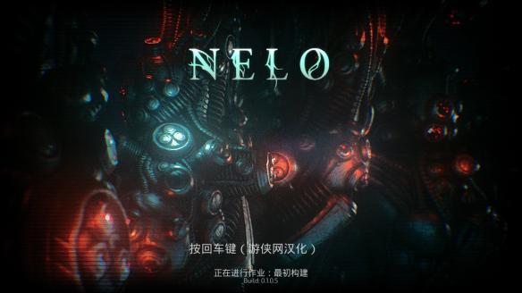 《尼洛》中文游戏截图