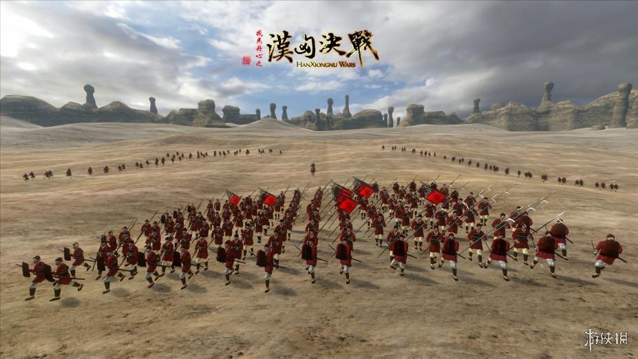 《戎马丹心:汉匈决战》游戏截图(1)