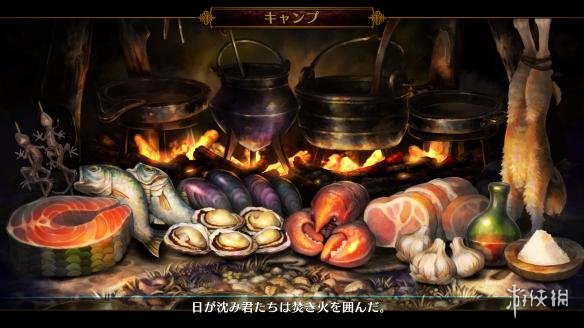 《龙之皇冠 Pro》游戏截图