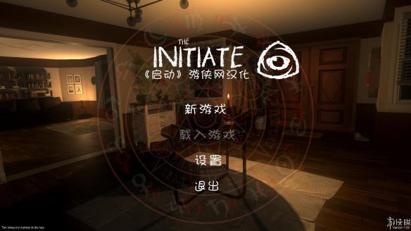 《启动》中文游戏截图