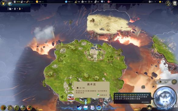 《漂移大陆:魔法复兴》中文游戏截图