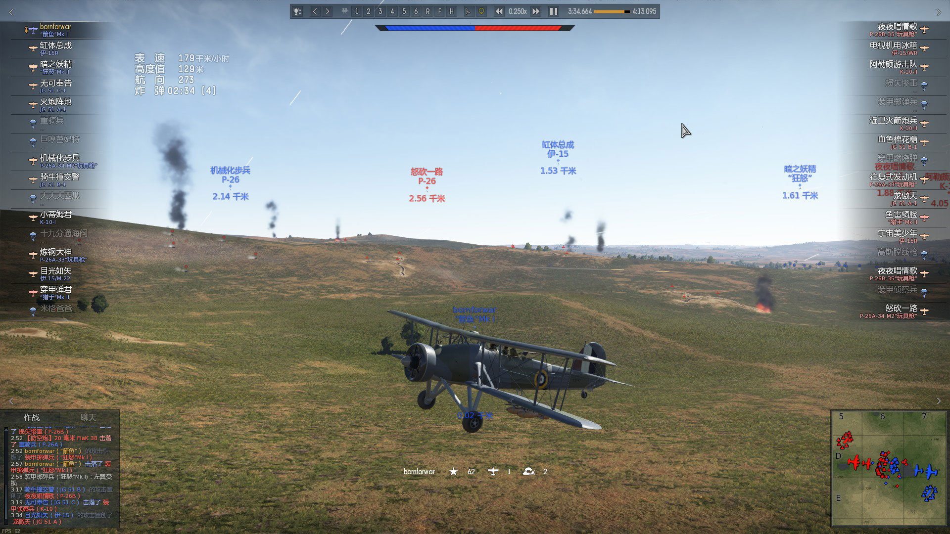 《战争雷霆》游戏截图