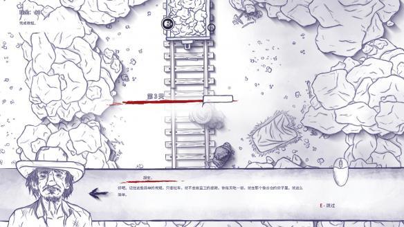 《12比6好》中文游戏截图