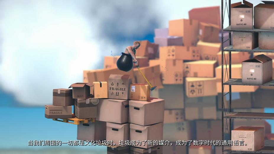 《掘地求升》官方中文游戏截图