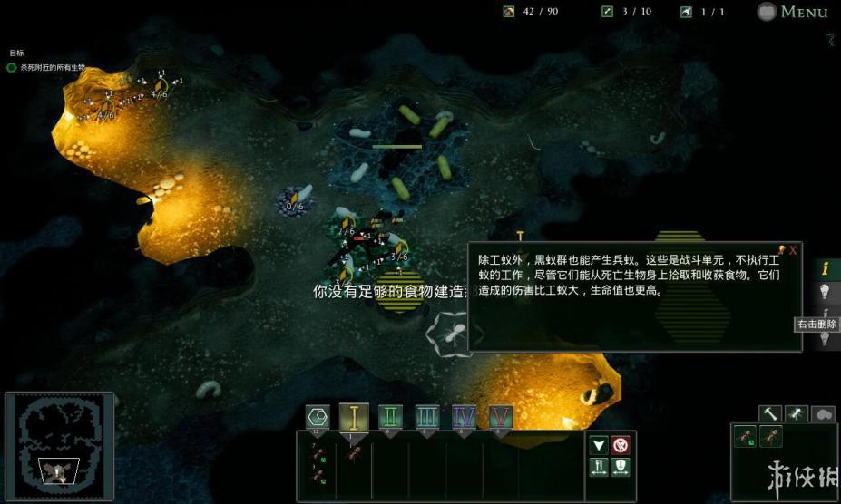 《地下蚁国》中文游戏截图
