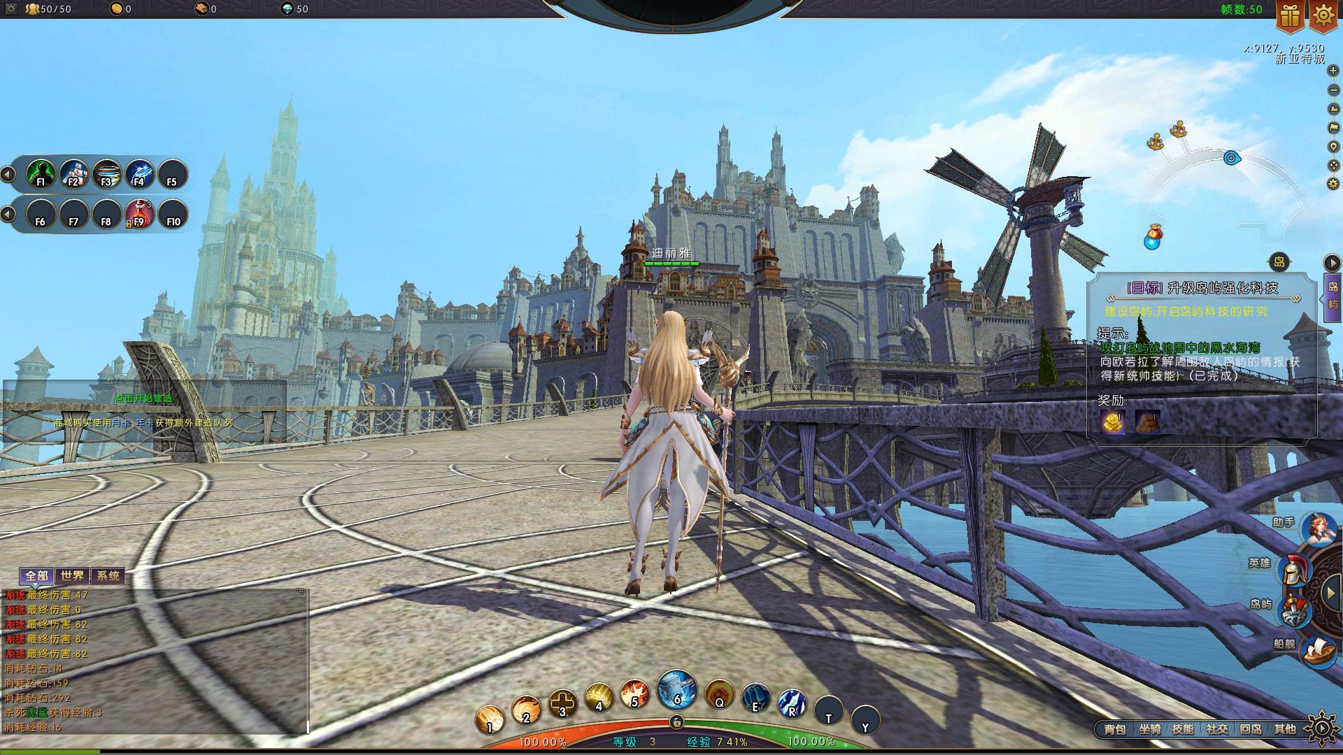 《海洋传说》游戏截图