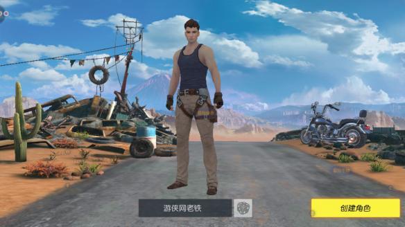 《终结者2:审判日》电脑版游戏截图