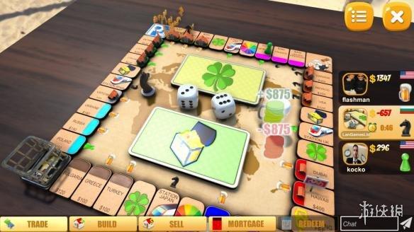 《地产大亨》游戏截图