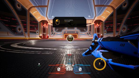 《速度之球竞技场》中文游戏截图
