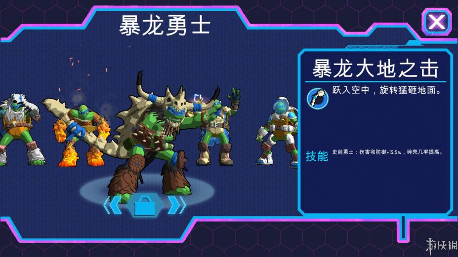 《忍者神龟:电门》中文游戏截图