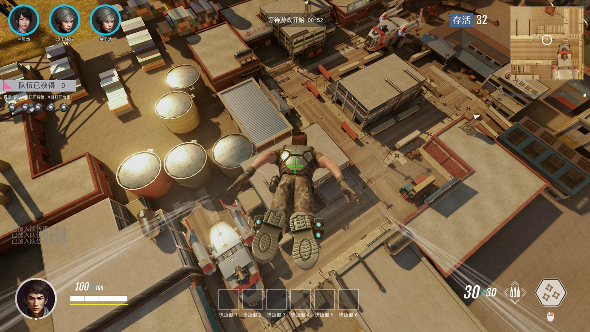 《天际起源》游戏截图