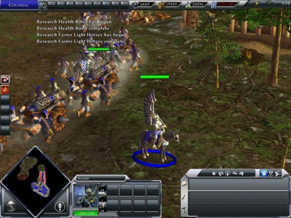 《地球帝国3》游戏截图