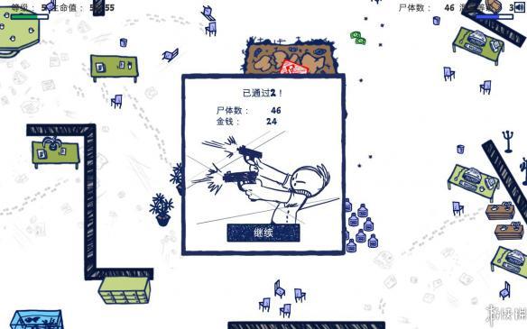 《无状态政府》中文游戏截图