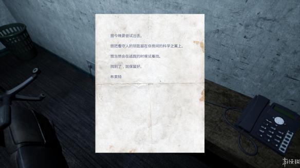 《欢迎来到汉威尔》中文游戏截图