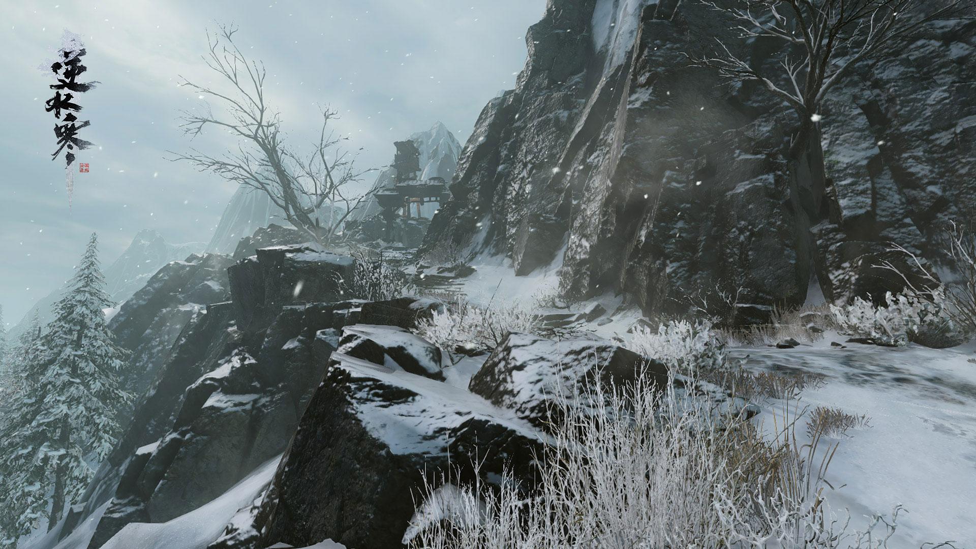 《逆水寒》高清游戏截图