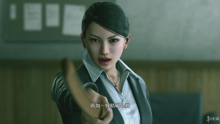 《如龙:极2》游戏截图-3