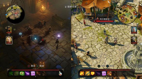 《神界:原罪加强版》官方中文游戏截图