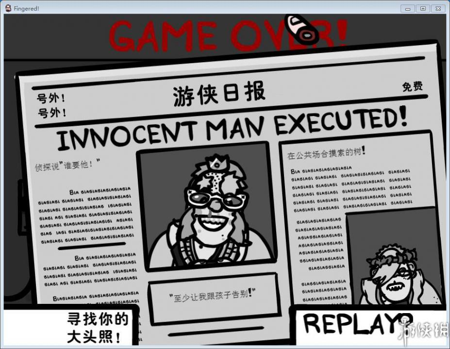 《指控》中文游戏截图