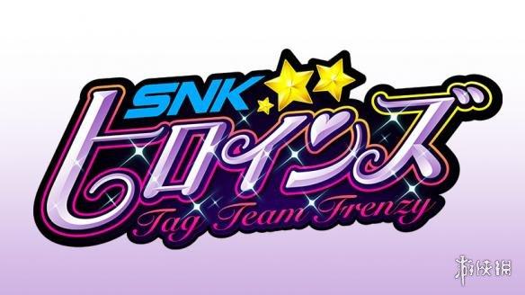 《SNK女主大乱斗》全新截图01120918