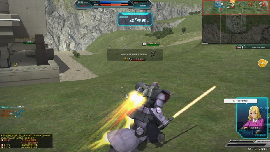 《机动战士敢达OL》游戏截图(1)