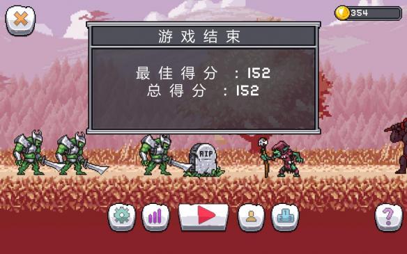 《最后的狂战士:无休止的战争》中文游戏截图