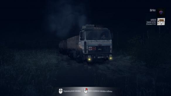 《旋转轮胎:泥泞奔驰》游戏截图-1