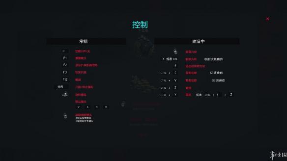 《围攻》简体中文截图