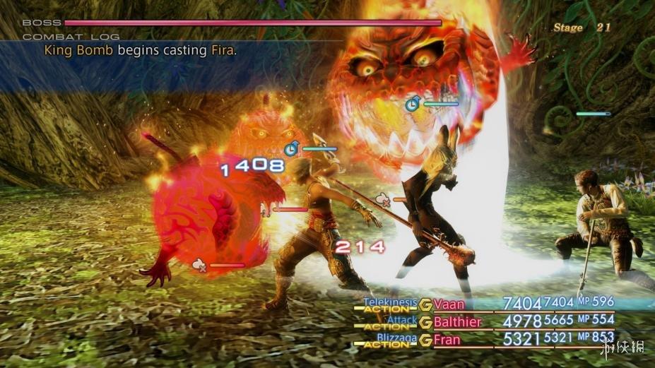 《最终幻想12:黄道年代》游戏截图