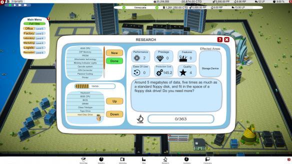 《电脑大亨》游戏截图