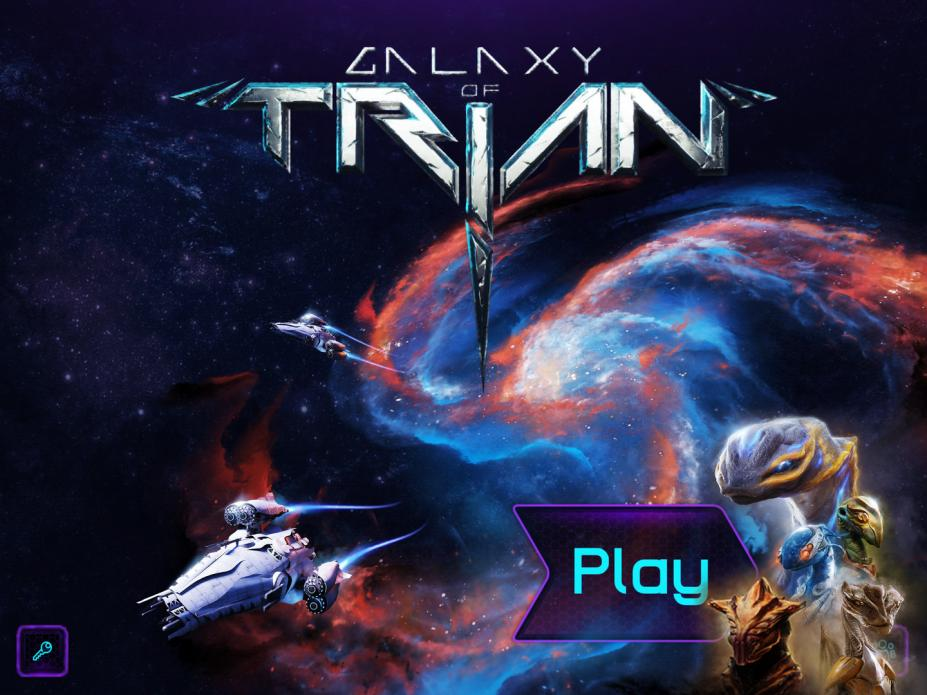 《银河列车》游戏截图