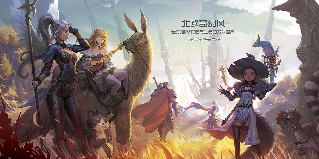 《战神之路》游戏原画