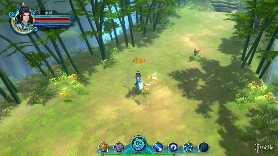 《牧剑:化神书》游戏截图(1)