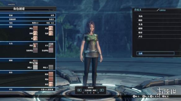 《异度之刃X》汉化游戏截图
