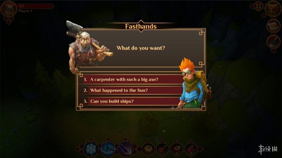 《远征猎人》游戏截图